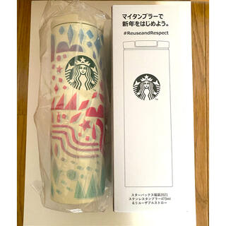 スターバックスコーヒー(Starbucks Coffee)の✨スターバックス福袋/タンブラー&ジュートランチバック(タンブラー)