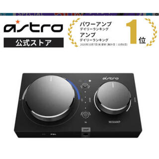 PlayStation4 - ASTRO Gaming ミックスアンプ プロ MixAmp Pro TR