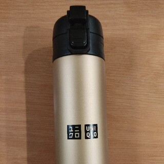 ユニクロ(UNIQLO)のユニクロ ステンレスボトル(水筒)