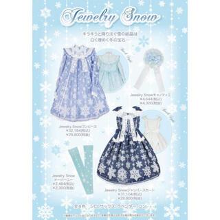 アンジェリックプリティー(Angelic Pretty)のjewelry snow angelic pretty(ひざ丈ワンピース)