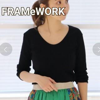 フレームワーク(FRAMeWORK)のフレームワーク  ベアテレコC/N 七分袖Tシャツ カットソー 黒(カットソー(長袖/七分))