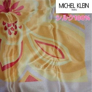 ミッシェルクラン(MICHEL KLEIN)のMICHEL KLEIN スカーフ ストール オレンジ(バンダナ/スカーフ)