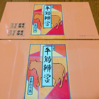 シュウエイシャ(集英社)の鬼滅の刃ufotable コラボカフェ 4点セット(キャラクターグッズ)