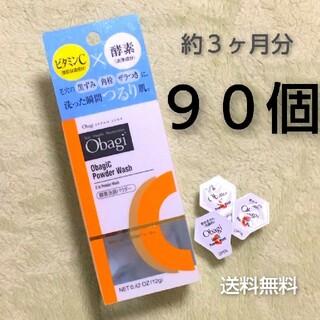 Obagi - オバジ 酵素洗顔パウダー 90個(3箱)
