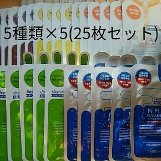 メディヒール 色々お試しフェイスマスク パック5種類×5(25枚セット)
