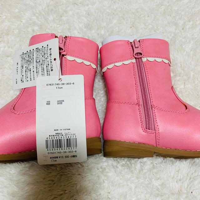 Shirley Temple(シャーリーテンプル)の新品 シャーリーテンプル はしごリボン ブーツ 17cm キッズ/ベビー/マタニティのキッズ靴/シューズ(15cm~)(ブーツ)の商品写真