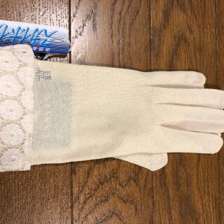 LANVIN COLLECTION - 【新品】ランバン タッチパネル対応 夏用手袋滑り止付 UV対応  ベージュ色