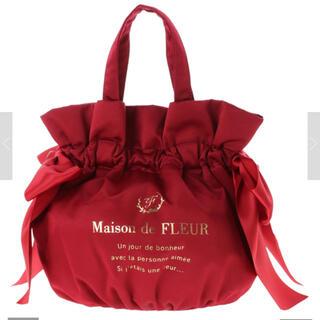 Maison de FLEUR - 一度のみ使用 メゾンドフルール ギャザー2Wayトートバッグ Rouge