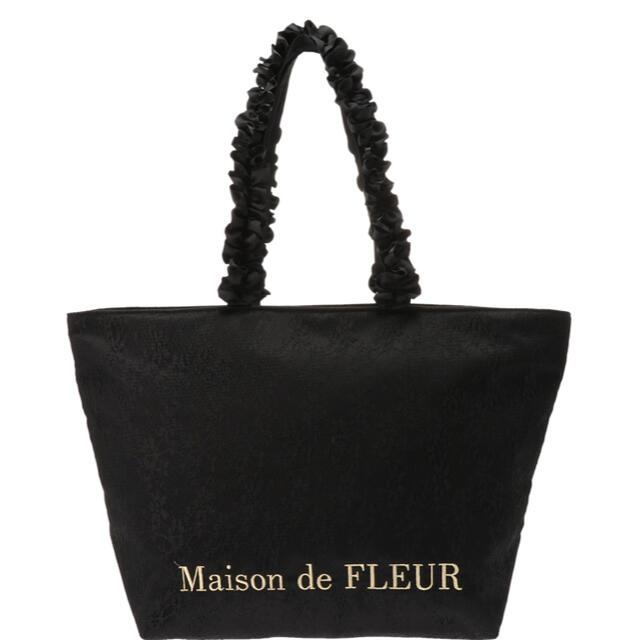 Maison de FLEUR(メゾンドフルール)の Maison de FLEUR レースフリルハンドルトートバッグ Lサイズ レディースのバッグ(トートバッグ)の商品写真