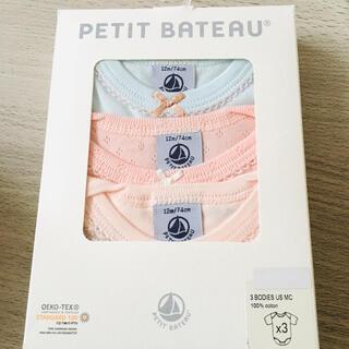 PETIT BATEAU - お値下げしました プチバトー 新品 未使用 ロンパース 半袖 12ヶ月 74cm
