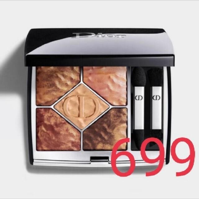 Dior(ディオール)のディオールdior 699 ミラージュ サンククルール アイシャドウ コスメ/美容のベースメイク/化粧品(アイシャドウ)の商品写真