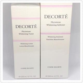 COSME DECORTE - コスメデコルテ フィトチューン ホワイトニング 化粧水&乳液 セット