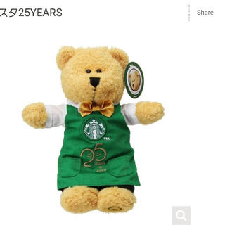 Starbucks Coffee - スターバックス☆25周年 ベアリスタ 25YEARS