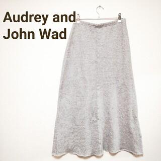 オードリーアンドジョンワッド(audrey and john wad)のオードリーアンドジョンワッド スウェットスカート ロングスカート(ロングワンピース/マキシワンピース)