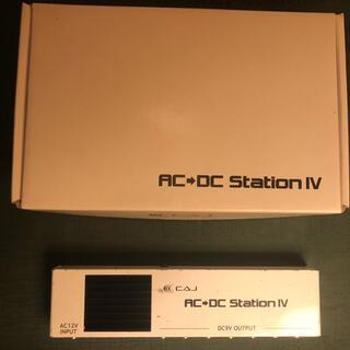 CAJ AC→DC station Ⅳ パワーサプライ(エフェクター)