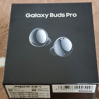 Galaxy - Galaxy buds pro