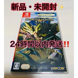 CAPCOM - 新品☆モンハン モンスターハンター ライズ Switch ソフト