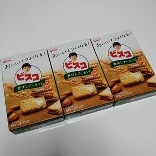 グリコ(グリコ)のグリコ ビスコ セット香ばしアーモンド 3箱 501円 送料込み♪(菓子/デザート)