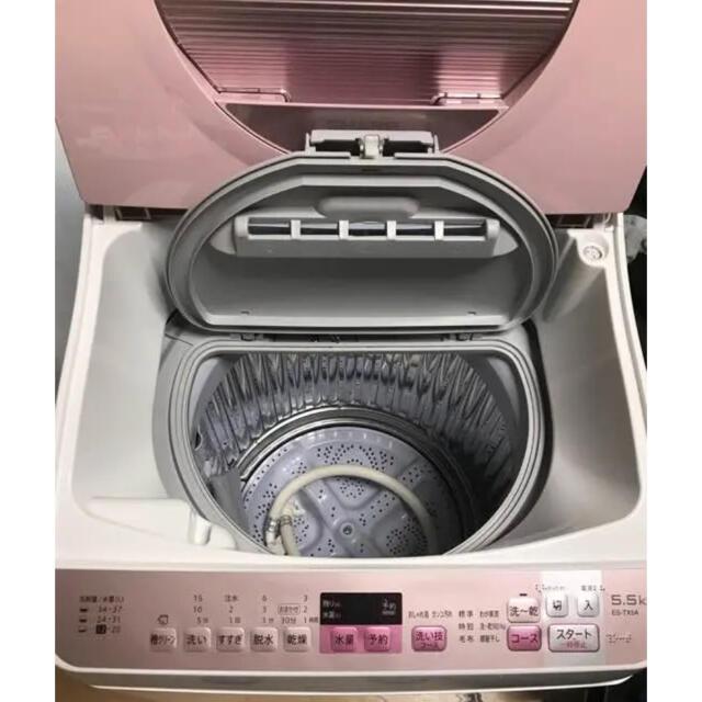 SHARP(シャープ)のえりかっちん様専用/美品/SHARP/洗濯機/ピンク/値下げ不可 スマホ/家電/カメラの生活家電(洗濯機)の商品写真