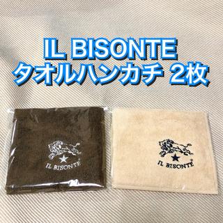 イルビゾンテ(IL BISONTE)の新品★IL BISONTE イルビゾンテ タオルハンカチ 2枚 ミニタオル 茶(ハンカチ/ポケットチーフ)