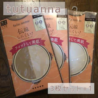 tutuanna - 【tutuanna】ストッキング 3枚set+1