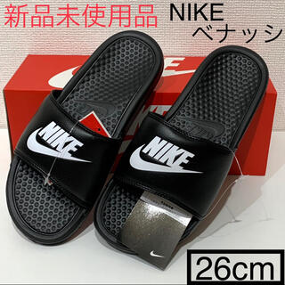 NIKE - 新品未使用品 26cm ナイキ ベナッシ NIKE