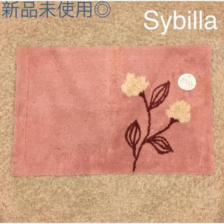 Sybilla - 新品◎シビラ フローレス バスマット Sybilla 玄関 キッチン マット