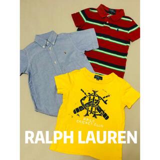 POLO RALPH LAUREN - ラルフローレン POLO ポロシャツ 3点セット 100