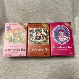 カレルチャペック紅茶 3箱セット(茶)