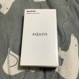 SHARP - AQUOS sense4 lite