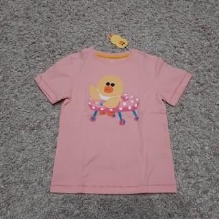 ザラキッズ(ZARA KIDS)のライン LINE Tシャツ 新品 ひよこ 110 100(Tシャツ/カットソー)