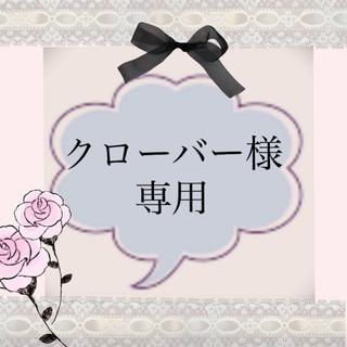サンダイメジェイソウルブラザーズ(三代目 J Soul Brothers)の★岩ちゃんバッグチャーム(バッグチャーム)