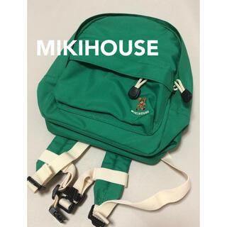 mikihouse - ミキハウス MIKIHOUSE 子供リュック 新品