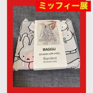 新品 限定 ミッフィー展 ミッフィー BAGGU エコバッグ