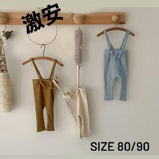韓国子供 服 ベビー サロペット クリーム色