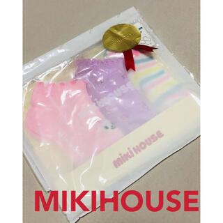 mikihouse - ミキハウス MIKIHOUSE 女の子 靴下 3点セット ギフト 新品