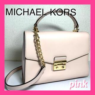 Michael Kors - 正規品【MICHAEL KORS】  2way ショルダーバッグ ピンク