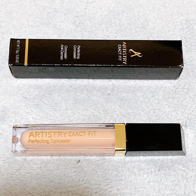 Amway(アムウェイ)のアーティストリー コンシーラー コスメ/美容のベースメイク/化粧品(コンシーラー)の商品写真