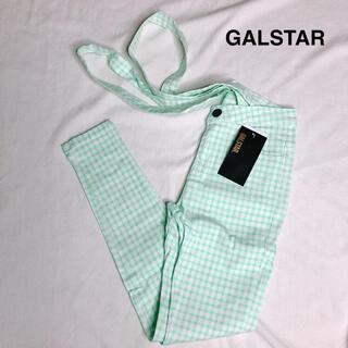 ギャルスター(GALSTAR)のペパーミント チェックパンツ 新品(カジュアルパンツ)
