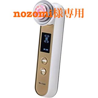 YA-MAN - 美品 ヤーマン 美顔器 RF(ラジオ波) フォトプラス EX 公式通販限定モデル
