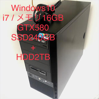 ゲーミングPC Galleria Win10 i7 16GB SSD&HDD