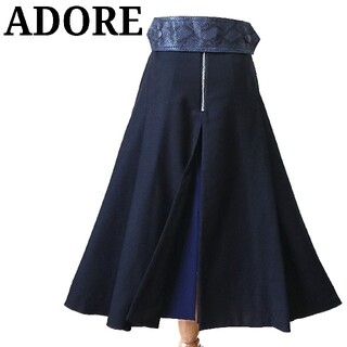 ADORE - 美品 ADORE ロングフレアスカート パイソン型押しベルト ネイビー 36