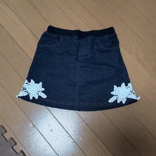 女の子 スカート