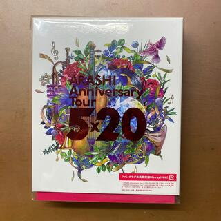 嵐 - 嵐 5×20 DVD