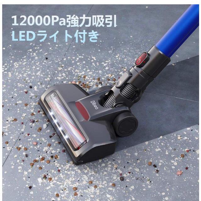 コードレス掃除機  未使用近い  在庫処分 スマホ/家電/カメラの生活家電(掃除機)の商品写真