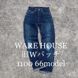 ウエアハウス(WAREHOUSE)のWARE HOUSE 旧Wパッチ 1100 66model セール中(デニム/ジーンズ)
