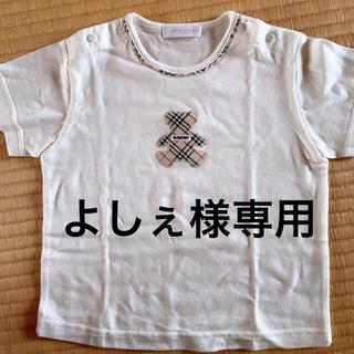 BURBERRY - バーバリー Tシャツ 90 美品 未使用