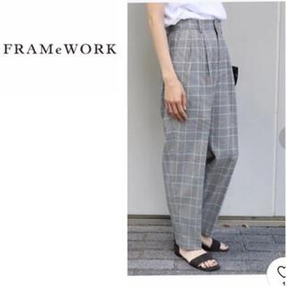 FRAMeWORK - フレームワーク☆チェック テーパードパンツ☆