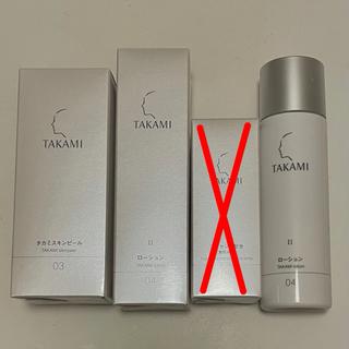 タカミ(TAKAMI)のタカミ スキンピール60ml+ローションⅡ 80ml 未開封新品 +ローションⅡ(美容液)