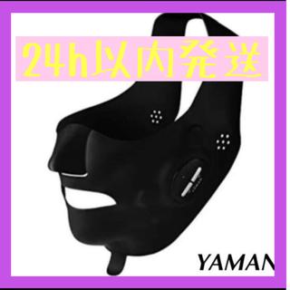 YA-MAN - 新品未開封 ヤーマン メディリフト プラス